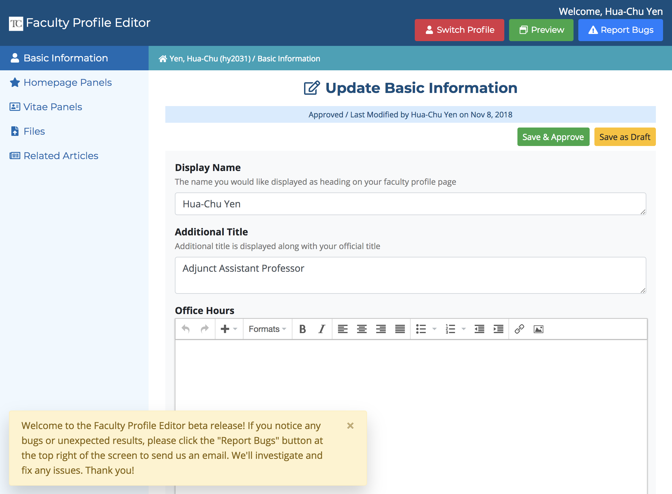 Screenshot of the basic information interface of the faculty profile editor tool